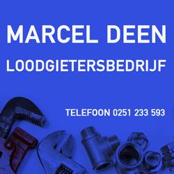 Marcel Deen